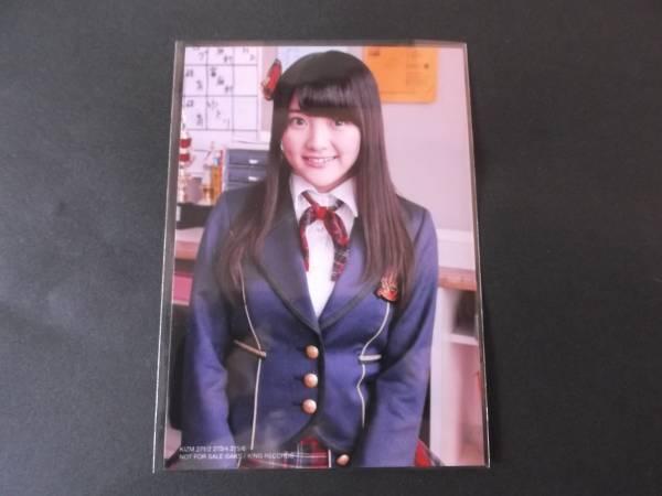 AKB48 前しか向かねえ 通常盤 生写真 木本花音