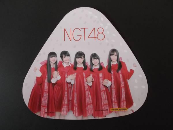 NGT48 青春時計 TSUTAYA 特典 おにぎり型 ポストカード