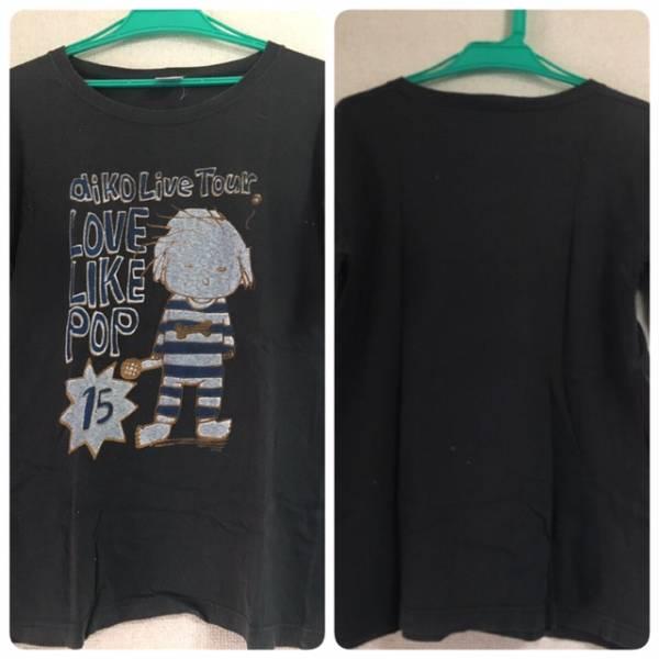 aiko ツアーTシャツ LLP 3種類 ライブグッズの画像