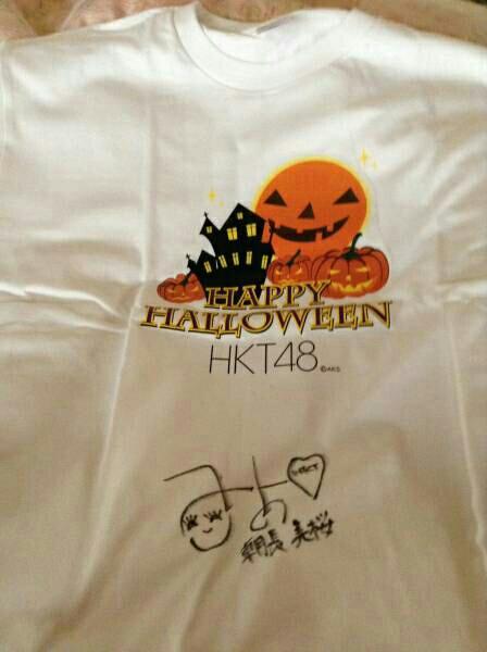 HKT48 ミニストップ ハロウィーン Tシャツ 当選品 直筆 サイン 朝長美桜 ライブグッズの画像