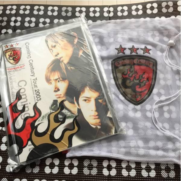【新品未開封】V6 カミセン ツアーパンフレット 袋付き コンサートグッズの画像