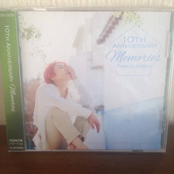 SS501 パクジョンミン 10TH ANNIVERSARY Memories 初回限定盤 バラードバージョン 新品未開封