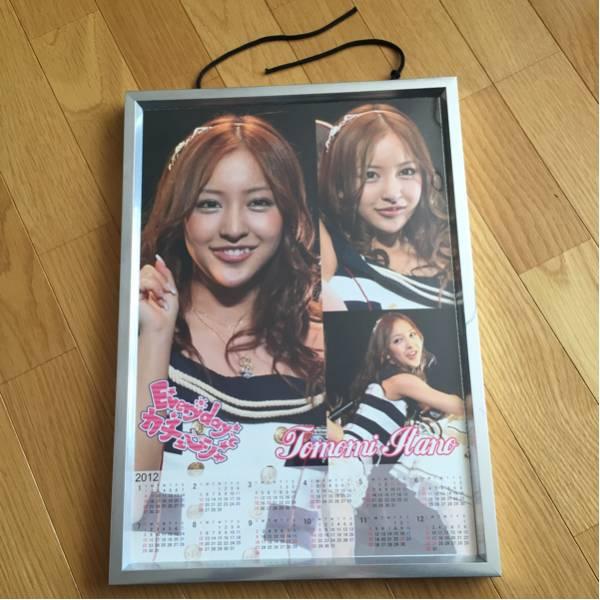 AKB48 板野友美 金属パネル カレンダー ポスター2012 エブリデイ カチューシャ ライブ・総選挙グッズの画像
