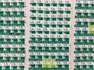 三得利 - サントリー「ザ・プレミアム・モルツ」キャンペーン応募シール414点分