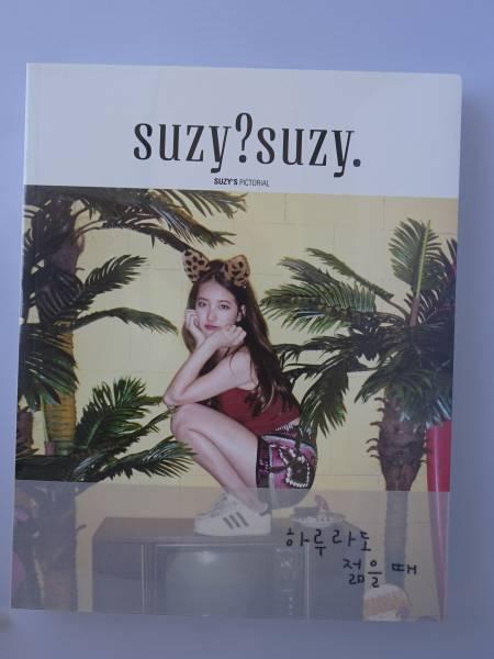 MISS A スジ(SUZY)写真集 A-Type 新品・未開封