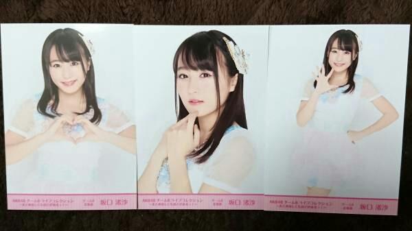 生写真 坂口渚沙 コンプリート 3枚セット AKB48 チーム8 ライブコレクション まとめ出しにもほどがある DVD Blu-ray box コンプ ライブ・総選挙グッズの画像