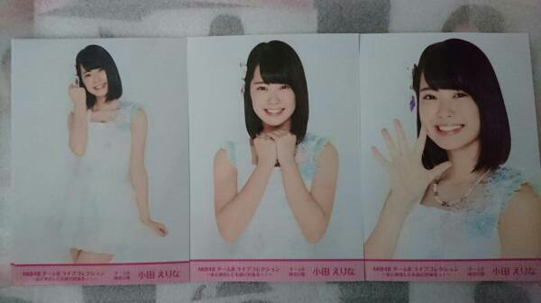 生写真 小田えりな コンプ 3枚セット コンプリート AKB48 チーム8 ライブコレクション まとめ出しにもほどがある DVD Blu-ray box ライブ・総選挙グッズの画像