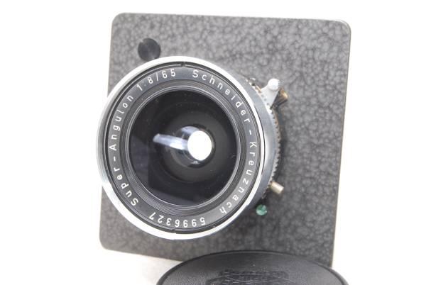 ◆極上美品!!◆Schneider シュナイダー Super-Angulon スーパーアンギュロン 65mm F8★激レア!! 生産数激少!!★