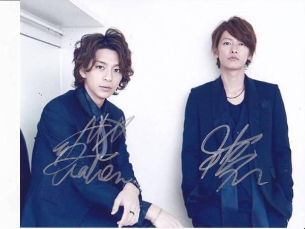 ■佐藤健・三浦翔平★サイン付き大型写真1