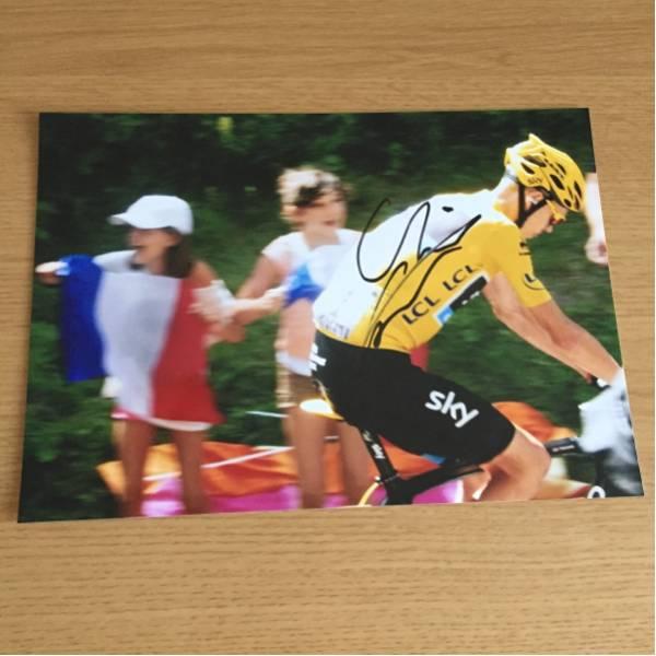 ツールドフランススカイクリスフルーム選手直筆サイン入A4写真