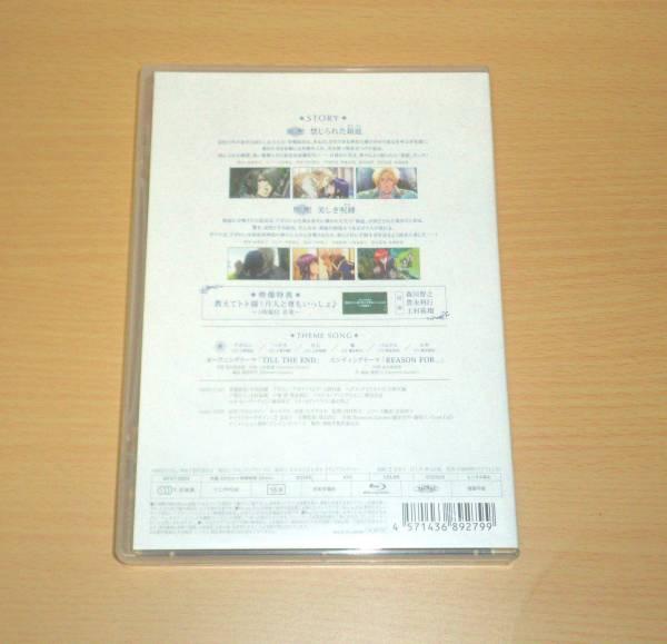 ☆送料無料 即決 BD 『神々の悪戯 Ⅰ』 (Blu-ray)☆