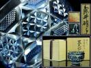 ◆廻◆ 亀井硝子 渡邊明作 藍色切子碗 六角籠目 復刻薩摩切子 共箱 [G100.1]RU3