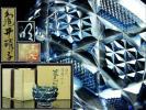 ◆廻◆ 亀井硝子 渡邊明作 藍色切子碗 六角籠目 復刻薩摩切子 茶道具 [G100.2]RU3