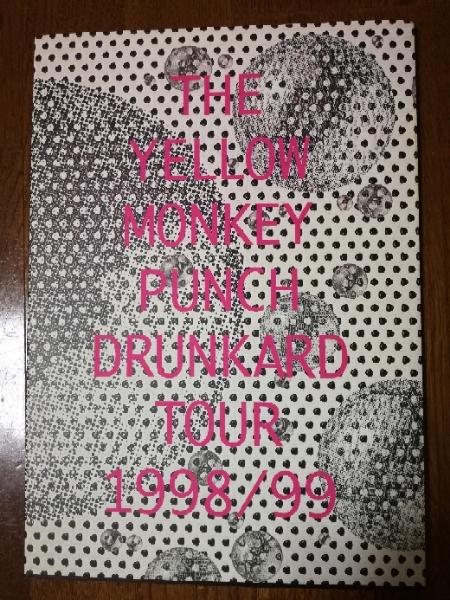 THE YELLOW MONKEY ザ・イエローモンキー イエモン    PUNCH DRUNKARD TOUR 1998/99 ツアーパンフレット ライブグッズの画像
