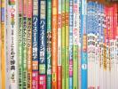 漢字 計算 基本トレーニング 立体王 作文王 ハイステージ数学 解法のテクニックなど30冊以上のセット