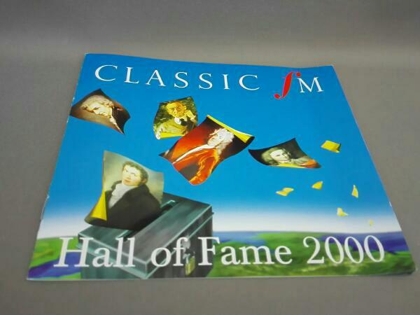 【輸入盤】(オムニバス) CLASSIC FM Hall of Fame 2000(CD3枚組)_画像7
