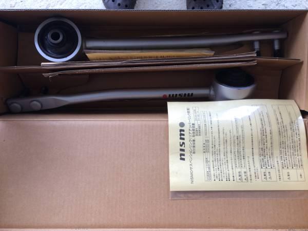 1円売り切り nismo ニスモ テンションロッド スカイライン R32 4WD R334WD 新品売り切り S13