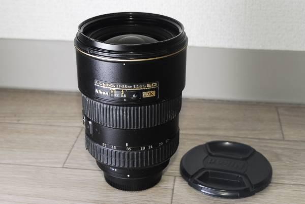 中古 Nikon DX Nikkor AF-S 17-55mm F2.8 G ED レンズ