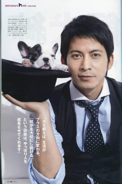 V6 岡田准一★犬を飼うと紳士になる カバーストーリー 表紙&6ページ特集★GQ aoaoya コンサートグッズの画像