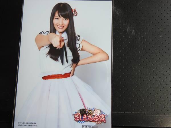 NGT48 北原里英 さしきた合戦DVD封入 生写真 ライブグッズの画像