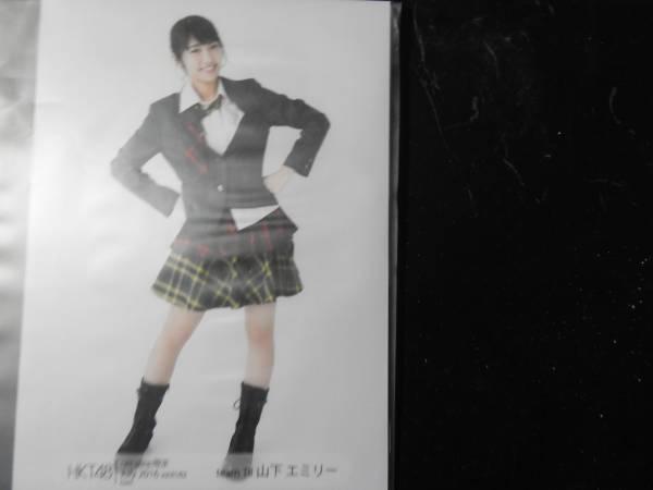 HKT48 山下エミリー 2016・7月 netshop限定 個別生写真 5枚 ダルイカンジ ライブグッズの画像