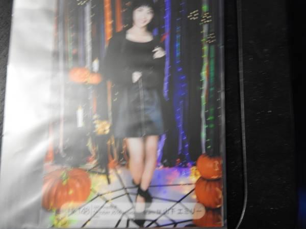 HKT48 山下エミリー 2016・10月 netshop限定 個別生写真vol.2 5枚  ライブグッズの画像