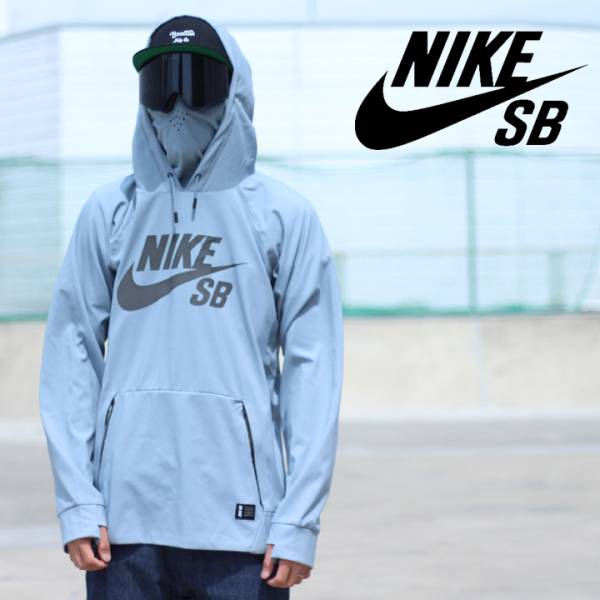 best supplier authorized site buy cheap NIKE SB ナイキENIGMA HOODIE エニグマフーディーGREY Sサイズ ...