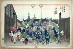 ●浮世絵オリジナル版画●安藤広重●日本橋・紙品●江戸期