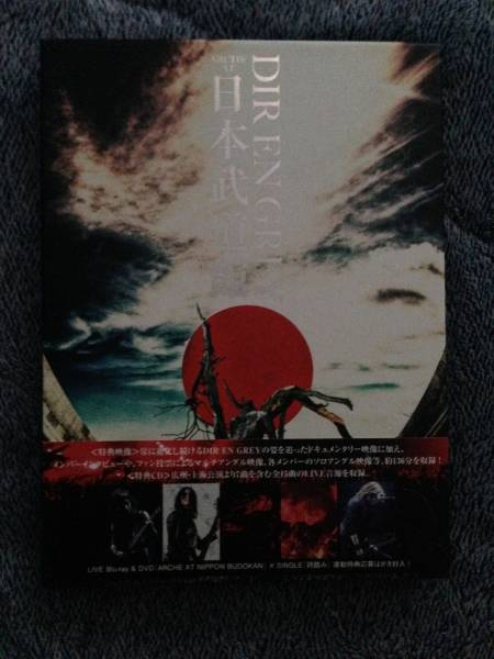 DIR EN GREY 「ARCHE AT NIPPON BUDOKAN 」初回生産限定盤 DVD ライブグッズの画像