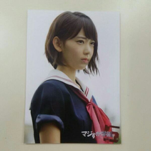 HKT48 宮脇咲良 マジすか学園5 DVD特典生写真 A486 ライブグッズの画像