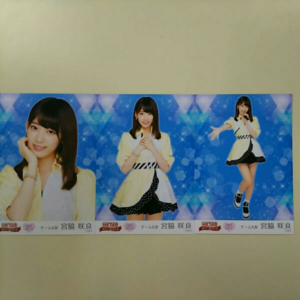 HKT48 宮脇咲良 栄光のラビリンス 第7弾 生写真 コンプ A729 ライブグッズの画像