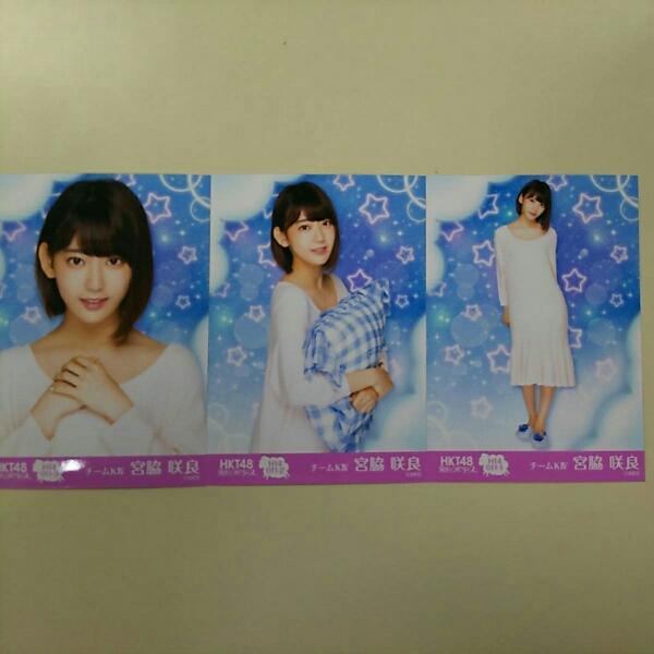 HKT48 宮脇咲良 栄光のラビリンス 第14弾 生写真 コンプ A732 ライブグッズの画像