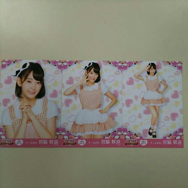 HKT48 宮脇咲良 栄光のラビリンス 第3弾 生写真 コンプ A733 ライブグッズの画像