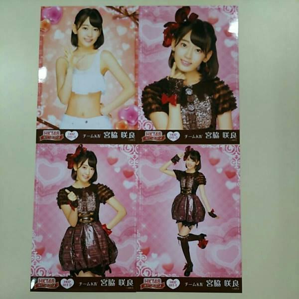 HKT48 宮脇咲良 栄光のラビリンス 第2弾 4枚コンプ レア 水着 生写真 A734 ライブグッズの画像