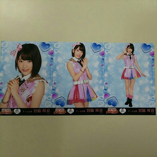 HKT48 宮脇咲良 栄光のラビリンス 第1弾 生写真 コンプ A735 ライブグッズの画像