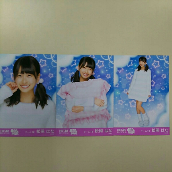 HKT48 松岡はな 栄光のラビリンス 第14弾 生写真 コンプ A737 ライブグッズの画像