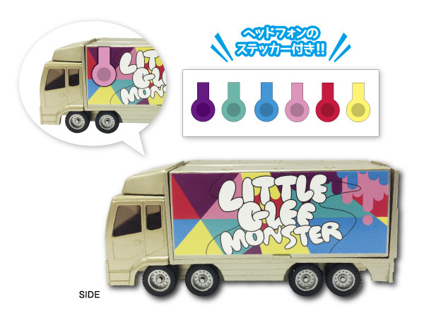 リトルグリーモンスター Little Glee Monster リトグリ ミニカー トラック じょいもん号 ライブグッズの画像