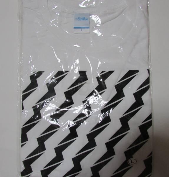 新品未使用品 でんぱ組 ビリビリTシャツ 白×黒 Lサイズ ヴィレッジヴァンガード限定 コラボ品 グッズの画像