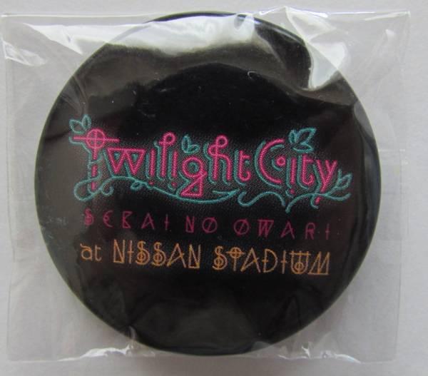 新品 SEKAI NO OWARI twilight city 缶バッジ 公式