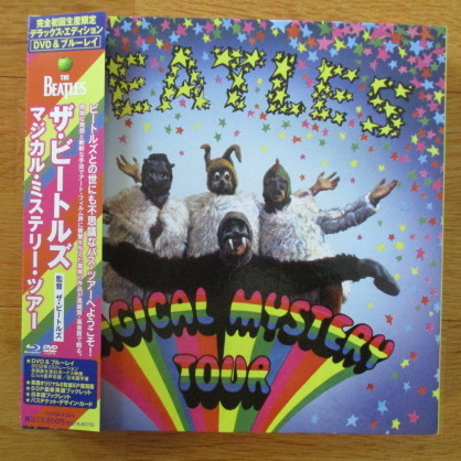 ◆BEATLES/ビートルズ◆日本盤Blu-ray&DVD&2枚組EP+ブックレット+バスチケット・デザイン・カード ライブグッズの画像
