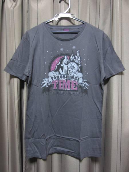 東方神起 ツアー 2013 TIME Tシャツ グレー L 未使用