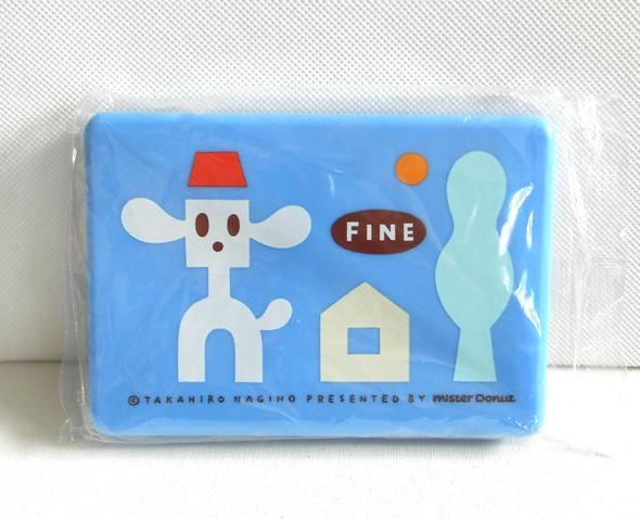 Missed Neno Takahiro sandwich case Lunch box Blue Unused Rare Not for sale Dog goods Wanko retro mister Donut novelty