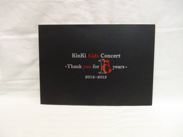 ☆Kinki Kids Concert Thank you for 15 years 2012-2013 パンフレット☆