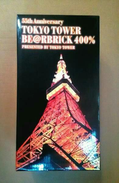 ベアブリック 東京タワー 55周年 400% 333体限定 メディコムトイ BE@RBRICK 未開封品_画像2