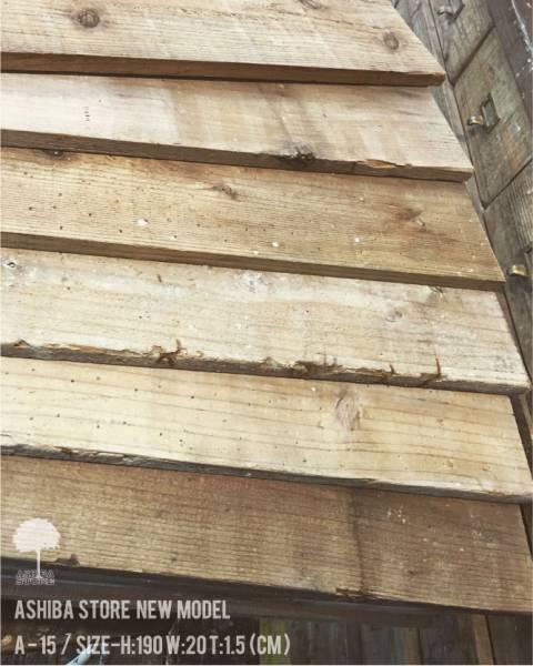 数量限定 大人気 厚みが薄いモデル(厚み:1.5cm)1.9m/1枚 古材 中古 足場板 アンティーク 杉足場板 リフォーム リノベーション A-15_画像1