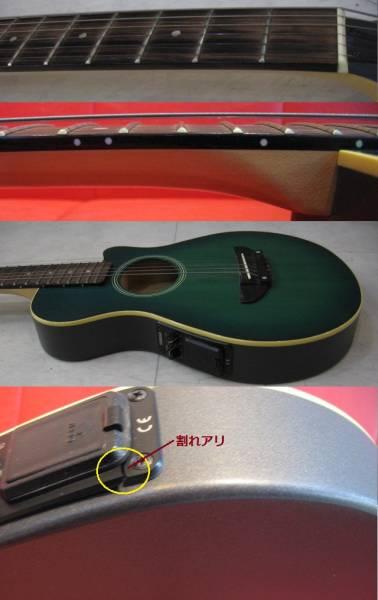 管理番号YM-09 ◆即決◆ YAMAHA ヤマハ APXT-1A エレアコ 検索)ミニギター トラベルギター