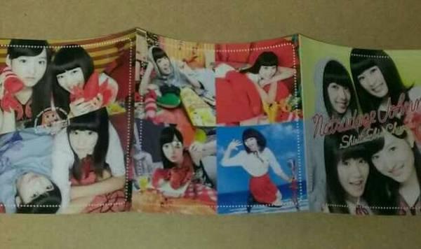抽プレ YJ 私立恵比寿中学×うまるちゃんスペシャルCDジャケット ライブグッズの画像