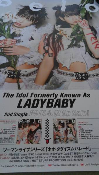 The Idol Formerly Known As LADYBABY「Pelo」販促ポスター