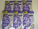 925★新品・DHC ブルーベリーエキス 60日分×6袋