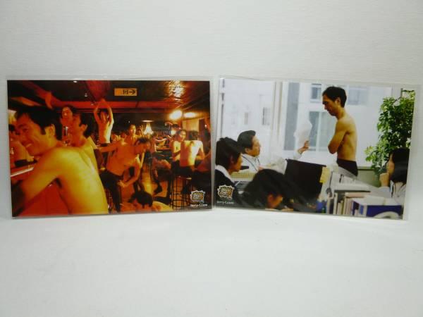 江頭2:50エガちゃんオフィス&バーのポストカード2枚セット